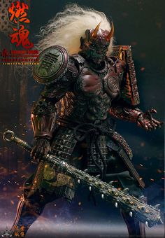 """DARKCROWNTOYS is proud to present their anniversary scale original design collectible figure series """"Burning Souls"""" in all new anc. Fantasy Character Design, Character Concept, Character Inspiration, Character Art, Ronin Samurai, Samurai Warrior, Fantasy Armor, Dark Fantasy Art, Armor Concept"""