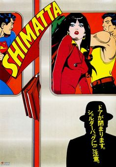 These 'manner posters' appeared in Tokyo subways between 1976 and informing passengers on subway etiquette and good manners. We're not sure why it di Poster Retro, Vintage Posters, Vintage Graphic, Space Invaders, Rodin, Doraemon, Tokyo Subway, Superman, Retro Advertising
