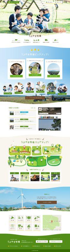 Japan Design, Ad Design, Layout Design, Mise En Page Web, Web Japan, Creative Web Design, Website Layout, Asdf, Website Design Inspiration