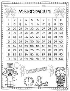Freebie! This the third cryptogram puzzle from my phonics