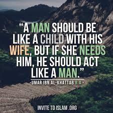 ibn taymiyyah quotes - Google zoeken                              …