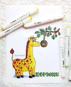 А вот и второй вариант Коржика)  #art #creative #instaart #artist #illustration #leuchtturm1917 #copic #touchmarker #copicart #liner #markers #hatchsketch #draw #sweet #arttoorder #cake #рисуюназаказ #donut #коржик #жирафик #drawing #sketch #sketchbook #giraffe #artwork #иллюстрация #маркеры #скетчбук  #рисунок #рисую
