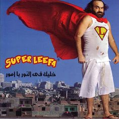 'Owing to my prior ignorance of Abu el Leef's up-to-the-moment sweepingly postmodern Egyptian pop...I don't know what I thought it was. A comedy album? Some sort of Weird Al of Arabia? No. It's actually a sha'bi record...the music, though, is less sha'bi and pure, unadulterated, inventive pop...el Leef is a relatively late bloomer, having recorded his first album in 2010, when he was 42. His music divides audiences: in Egypt, you apparently love him or hate him.'