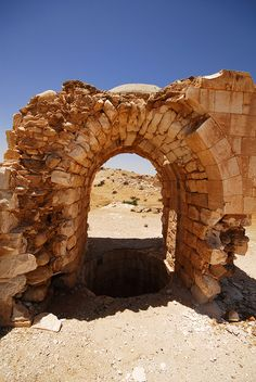 The well in the Negev. Israel