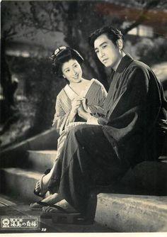 """Yamamoto Fujiko (山本富士子) Japanese Actress and Tsuruta Kouji (鶴田浩二) """"The Romance of Yushima"""" (The White Plum of Yushima) 1955 Japanese Men, Japanese Style, Doodle Inspiration, Yamamoto, Beautiful Actresses, Movie Stars, White Plum, Cinema, Poses"""