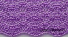 Charted stitch pattern.