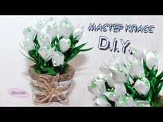 ПОДСНЕЖНИКИ из лент МК / Snowdrop Flowers of the tapes DIY/ Djuce Julia - YouTube