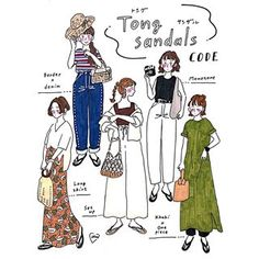 Retro Fashion 50s, Cartoon Outfits, Different Seasons, Printable Stickers, Fashion Sketches, My Girl, Skirt Set, One Piece, Photo And Video
