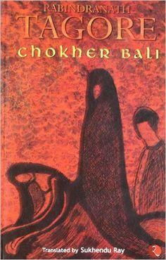 Chokher Bali (English and Bengali Edition)