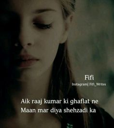 Shiza My Diary, Urdu Poetry, Jokes, Thoughts, Writing, Feelings, Instagram, Dairy, Sad