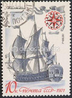 Viejo sello de barco