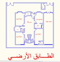 House Layout Plans, Family House Plans, House Layouts, Pmp Exam Prep, House Map, Pool Designs, Maps, Floor Plans, Pdf