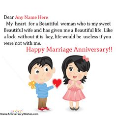 Wishing Marriage Anniversary For Wife With Name