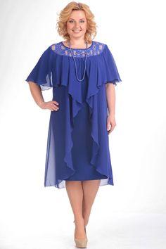 Платье Pretty 168 васильковый Long Sleeve Evening Gowns, Evening Dresses, Party Wear, Party Dress, Hijab Style Dress, Big Size Dress, Solange, Hijab Fashionista, Cap Dress