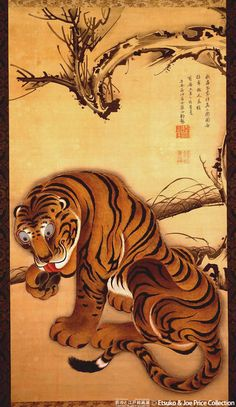 Ito Jakuchu / Figure fierce tiger.猛虎図/伊藤若冲