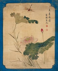 Chen Shu(陈书)