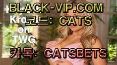 스포츠팁스터ぁ┼ BLACK-VIP.COM ┼┼ 코드 : CATS┼스포츠프로토~실시간경기배팅 스포츠팁스터ぁ┼ BLACK-VIP.COM ┼┼ 코드 : CATS┼스포츠프로토~실시간경기배팅 스포츠팁스터ぁ┼ BLACK-VIP.COM ┼┼ 코드 : CATS┼스포츠프로토~실시간경기배팅 스포츠팁스터ぁ┼ BLACK-VIP.COM ┼┼ 코드 : CATS┼스포츠프로토~실시간경기배팅 스포츠팁스터ぁ┼ BLACK-VIP.COM ┼┼ 코드 : CATS┼스포츠프로토~실시간경기배팅 스포츠팁스터ぁ┼ BLACK-VIP.COM ┼┼ 코드 : CATS┼스포츠프로토~실시간경기배팅