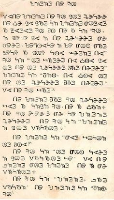 Liberian Bassa script.  The Kpelle, Gola, Lorma, Grebo, Vai and Kissi also are known to have their own written language. Most of these African scripts have diminished over time, as a result of abandonment.