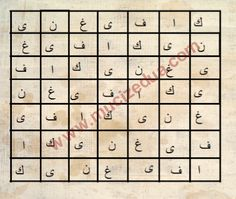 Mucize Dualar, Zikirler, Salevatlar ve Aşk Büyüleri - Magic Book, Free Books, Allah