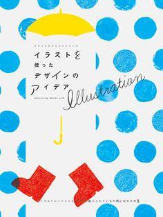 Cute poster + illustration. #design イラストを使ったデザインのアイデア: