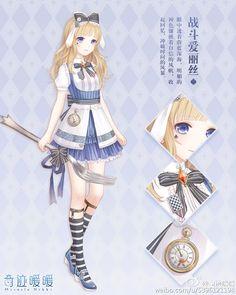 Alice Chiến Đấu