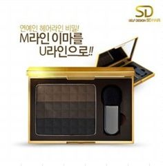 SD hair U line miracle shadow secret of baby face line k-beauty Hit cover gray #SDhair