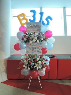 Balloon Basket, Ornament Wreath, Ornaments, Balloon Stands, Balloons, Stage, Bouquet, Wreaths, Flowers