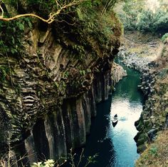 Takachiho-Ravine Takachiho, Kyushu, River, Island, Outdoor, Outdoors, Islands, Outdoor Games, The Great Outdoors