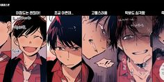 Mafia, Osomatsu San Doujinshi, Aphmau Fan Art, Anime Guys, Haikyuu, Draw, Comics, Cute, Pictures