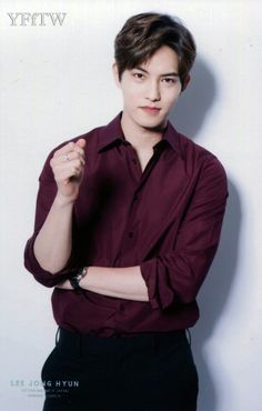 Lee Jong hyun Gong Seung Yeon, Jung Yong Hwa, Lee Jung, Cnblue Jonghyun, Lee Jong Hyun Cnblue, My Only Love Song, Cn Blue, Boy Music, Face Photography