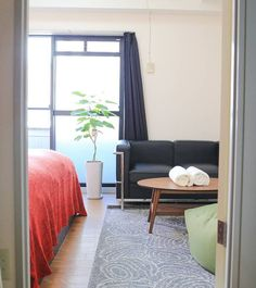 our Kyoto AirBnB