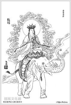 普贤菩萨 - Samantabhadra, the Buddhist Lord of Truth