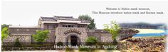 ◎ Hahoe-Dong Mask Museum ◎