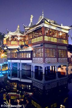 Shanghai Yuyuan Tea House. | Shanghai Travel Guide. www.china-memo.com