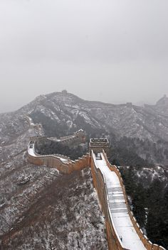 See the Great Wall of China Beautiful Places To Visit, Great Places, Places To See, Amazing Places, Places Around The World, Around The Worlds, Places To Travel, Travel Destinations, Macao