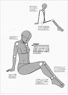 Drawing Female Body, Drawing Body Poses, Human Drawing, Gesture Drawing, Drawing Base, Anatomy Drawing, Drawing Skills, Drawing Techniques, Anime Poses Reference