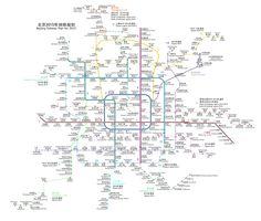 Peking hat ein Metro System (U-Bahn- Metro Beijing), das durch ein Netz von S-Bahnen ergänzt wird. Es dient etwa 8 Millionen Menschen täglich. Es wird von zwei Aktiengesellschaften betrieben und verwaltet: die Beijing Mass Transit Railway Operation Corp., Ltd und die Peking MRT Corp. Ltd. #pekin #metro #karte #u-bahn