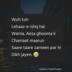 man hota h kabhi kabhi😅😅😅 Swag Quotes, Bff Quotes, Jokes Quotes, Friendship Quotes, Memes, Sarcastic Quotes Witty, Stupid Quotes, Funny True Quotes, Idiot Quotes