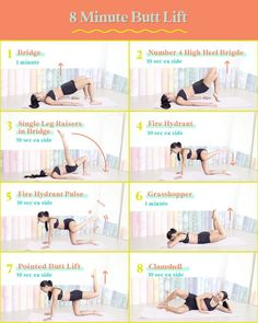 I am LOVING this quick, equipment-free booty workout! Click for 50 of my favorite glute exercises 🍑