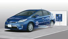 Toyota begint praktijktest met draadloos opladen van Prius Plug-in Hybride