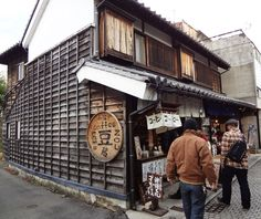a cafe using old traditional Japanese house in Kawagoe-Saitama