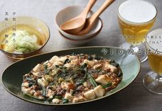 和風麻婆豆腐のレシピ。 味噌やみりんなど日本の調味料を使って、やさしい味の和テイストに。清涼感のある粉山椒の香りがアクセント。