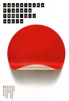 Exhibition Poster: Japanische Plakate. Pierre Mendell. 1988