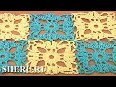 How to Join Motifs Crochet Урок 25 часть 2 из 2 Мотивы крючком - YouTube