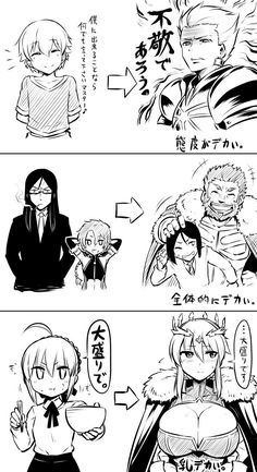 Wai-Wait what? I thought that was a different character? (One on the bottom) Cute Comics, Funny Comics, Fate Stay Night Series, Arturia Pendragon, Fate Servants, Fate Anime Series, Short Comics, Fate Zero, Type Moon