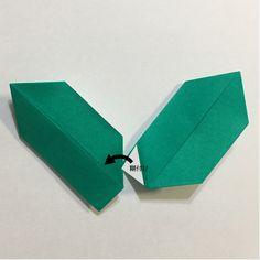 幼児とクリスマス折り紙 簡単で華やかなポインセチアの作り方 Poinsettia, Cards, Accessories, Origami Diagrams, Maps, Playing Cards, Jewelry Accessories