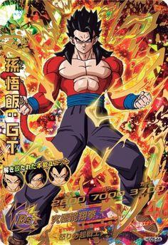 Dragon Ball Heroes GDM5 attendu pour mi-novembre