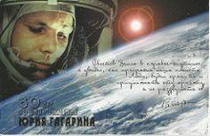 ru4826254 Elena, Yuri Gagarin 1st man in space