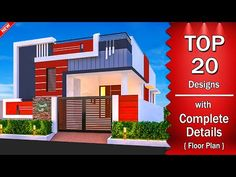 House Front Wall Design, House Balcony Design, Single Floor House Design, Village House Design, Small House Design, Modern House Design, Front Design, 2bhk House Plan, Family House Plans