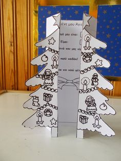 fold paper create half tree on each side stand up decorate